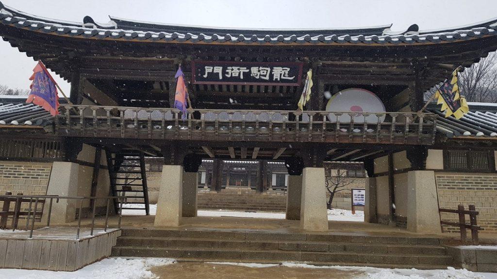 Kampung Rakyat Yongin